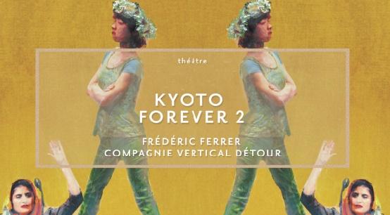 """La pièce """"Kyoto Forever 2"""" présentée à Casablanca et Marrakech"""