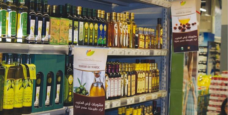 Bejaâd accueille le Salon des produits agricoles en marge du Moussem de Sidi Bouaabid Charki