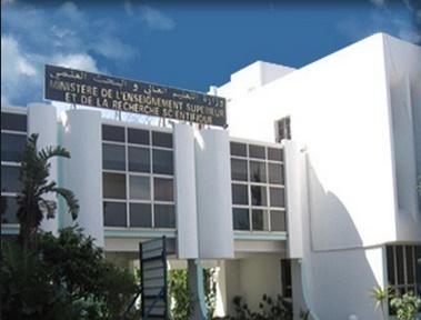 Suspension du décret relatif aux établissements et cités universitaires