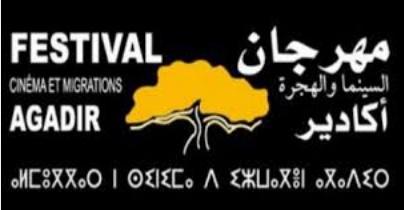La dimension africaine du Maroc mise en exergue à l'ouverture du Festival Cinéma et Migrations d'Agadir