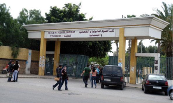 Création à Oujda d'un Centre d'études et de recherche en sciences juridiques