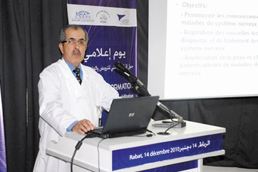 Le professeur Abdeslam El Khamlichi honoré à Paris