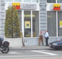 Attijariwafa bank inaugure son premier bureau de représentation en Suisse