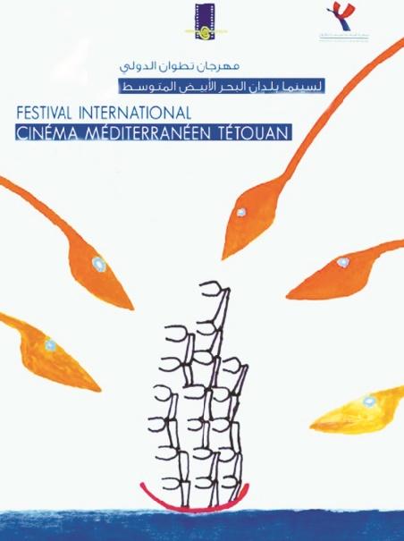 Le Festival international du cinéma méditerranéen de Tétouan promet une nouvelle édition inédite