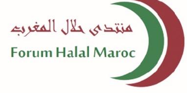 Sensibilisation des opérateurs marocains aux enjeux et opportunités du marché halal