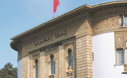 Hausse de 13,5% des réserves internationales du Maroc