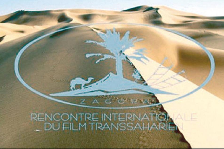 Le Festival international du film transsaharien souffle sa 13ème bougie