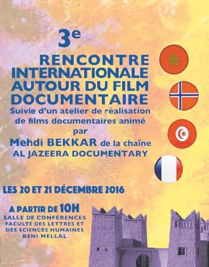 Le documentaire à l'honneur à Béni Mellal