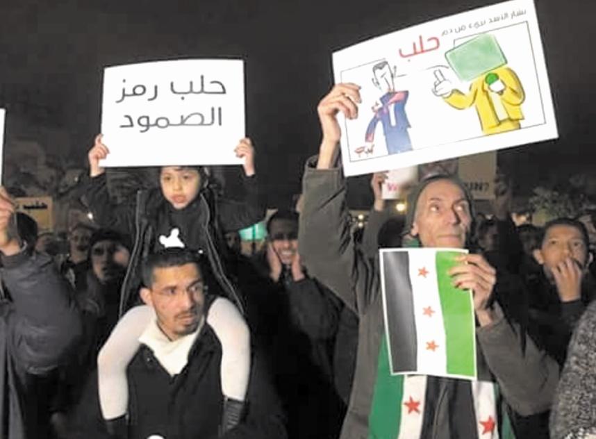 """""""Sauvez Alep, arrêtez le carnage"""""""