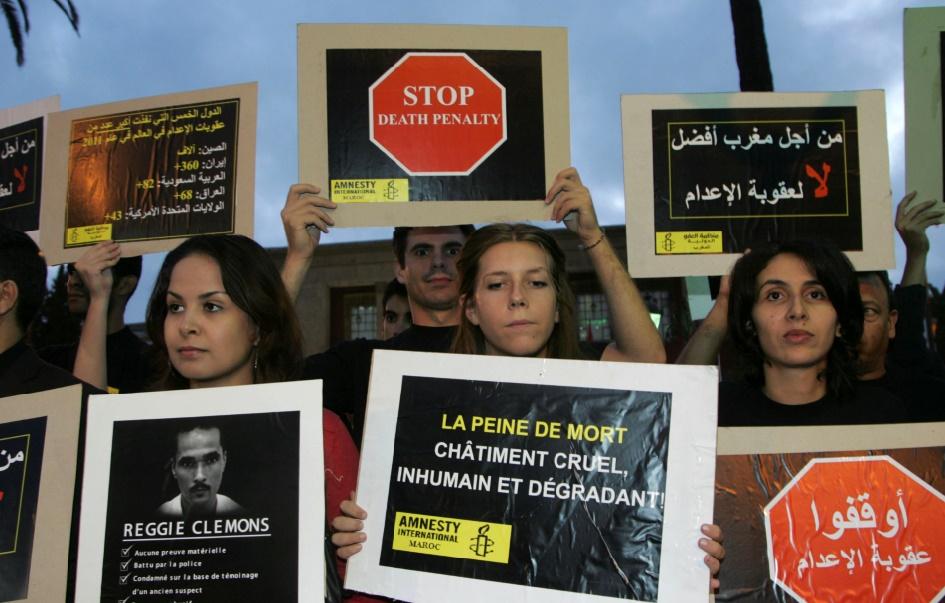 La Coalition marocaine contre la peine de mort monte au créneau