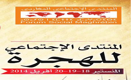 Tanger à l'heure du 4ème Forum social maghrébin sur la migration