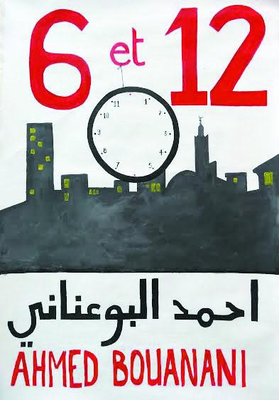 Ahmed Bouanani Le cinéaste de la  mémoire