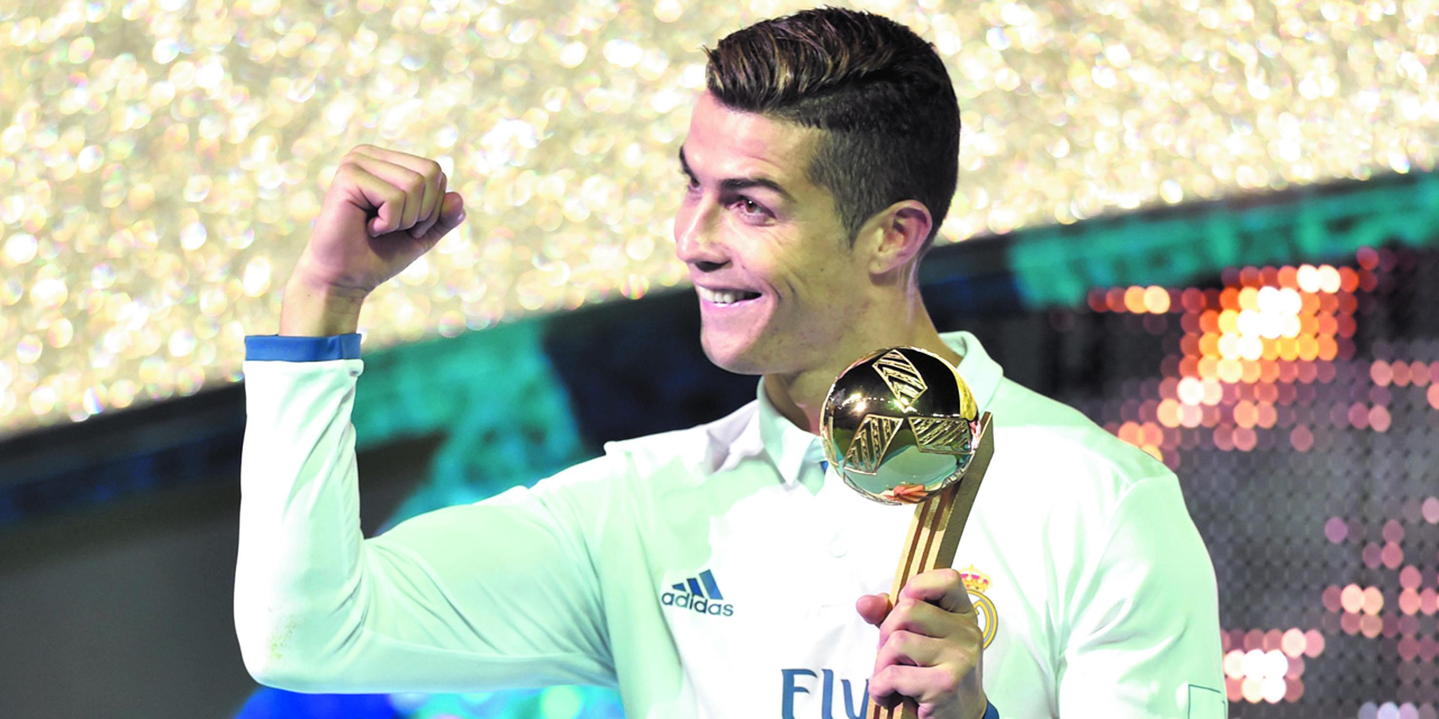 Ronaldo: J'ai réussi une année tout à fait spectaculaire