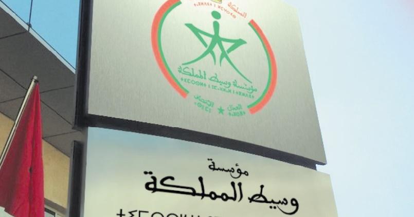 8.442 plaintes déposées auprès de l'Institution du Médiateur
