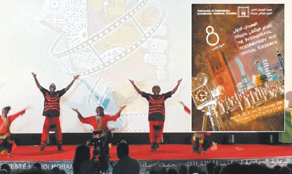 Othmane Achakra président du jury du Festival international du film documentaire de Khouribga