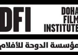 """Des films de réalisateurs marocains subventionnés par """"Doha Film Institute"""""""