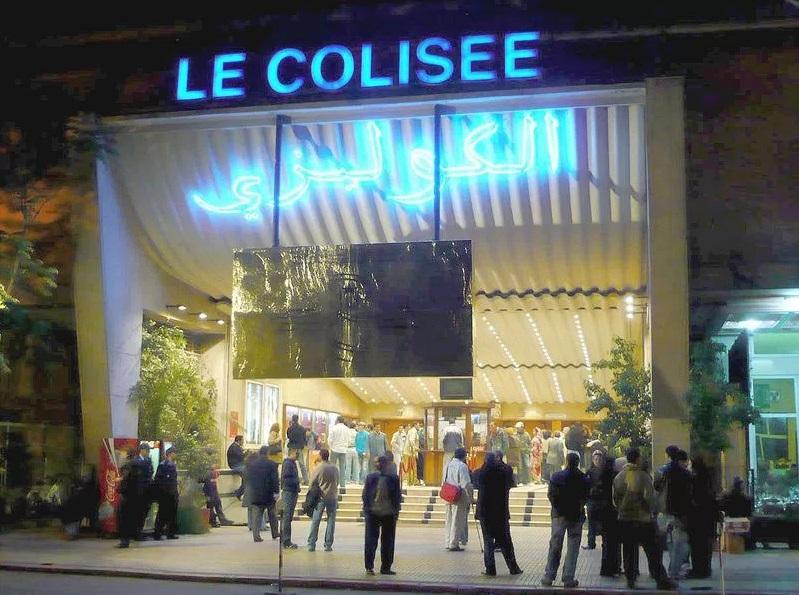 La fréquentation des salles  obscures  au Maroc  toujours en  chute libre