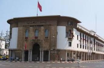 Hausse de 12,5% des réserves internationales du Maroc