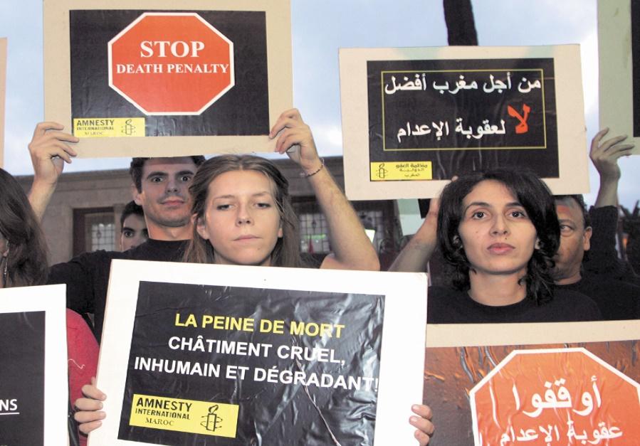 La peine de mort a la vie dure au Maroc