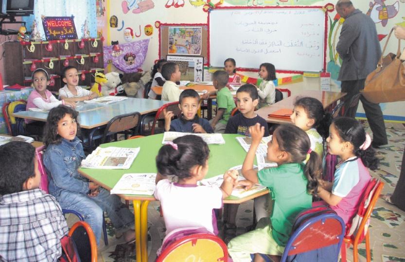 Projet d'amélioration et de généralisation de l'enseignement préscolaire