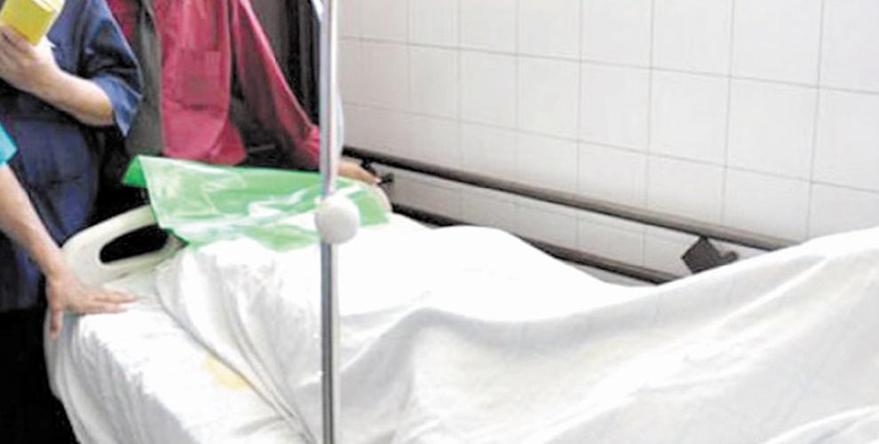 Décès d'une mère après son accouchement à l'hôpital Moulay Ali Cherif d'Errachidia