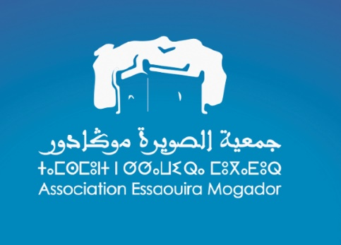 L'Association Essaouira Mogador dévoile son programme du mois de janvier
