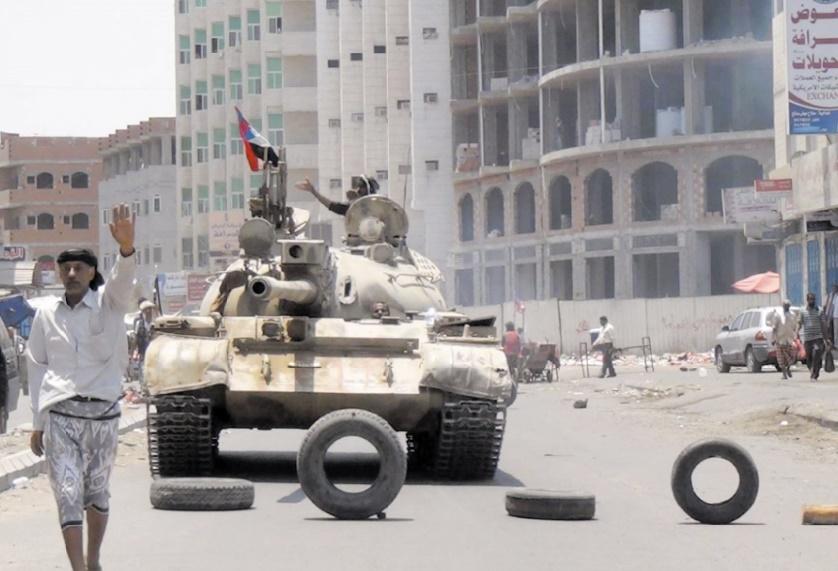 Le gouvernement yéménite passe à l'offensive près d'un détroit stratégique