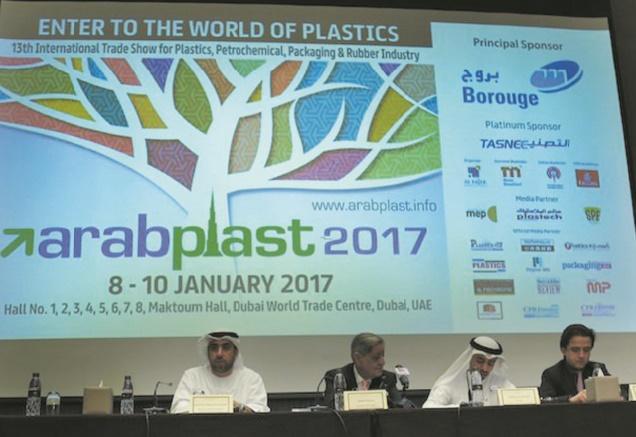 Plein feux sur les évolutions réalisées par le Maroc dans le domaine de la plasturgie