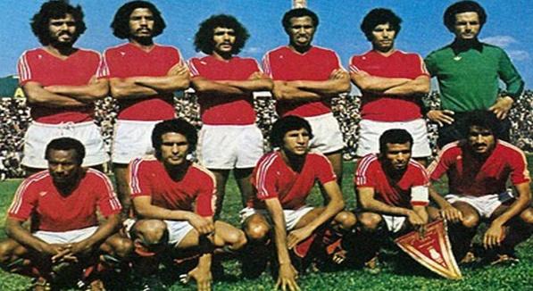L'EN de 1976 lauréate de l'unique trophée continental.
