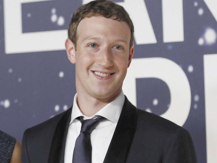 Comment sont-ils devenus milliardaires ?  Mark Zuckerberg