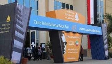 """Invité d'honneur du Salon international du livre du Caire, le Maroc concocte un programme """"sans précédent"""""""
