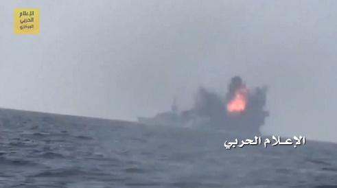 Rabat condamne l'attaque d'une frégate saoudienne au Yémen