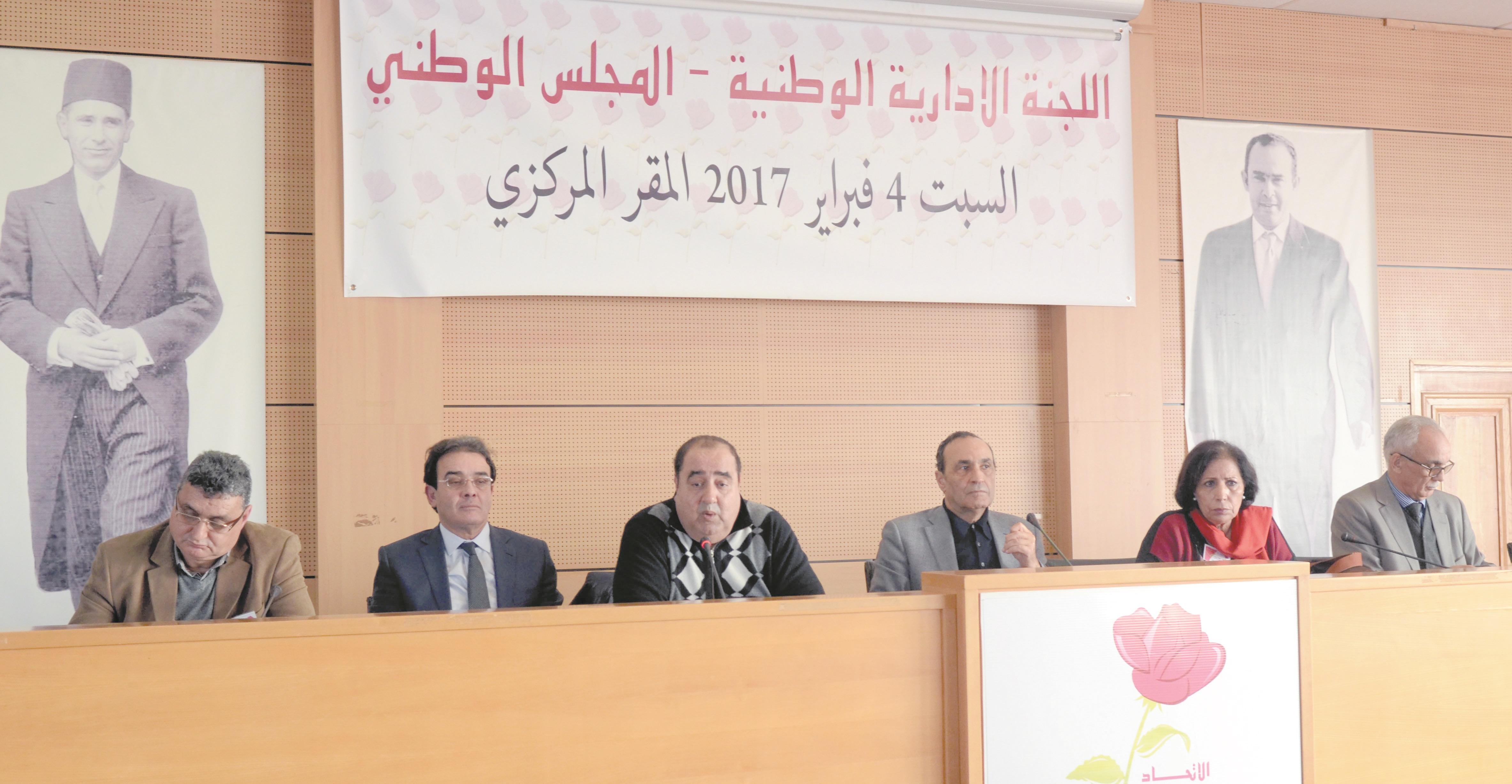 Driss Lachguar: Notre préoccupation est de faire de l'USFP un élément d'équilibre dans le débat sur la formation du gouvernement et la nature de la majorité
