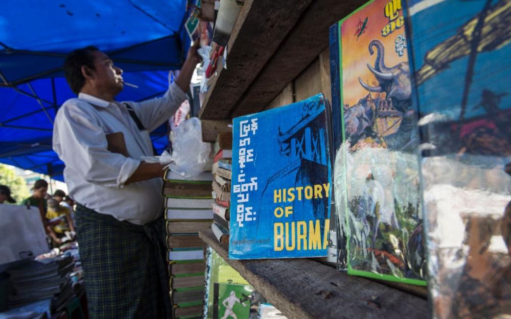 La Birmanie redécouvre son passé