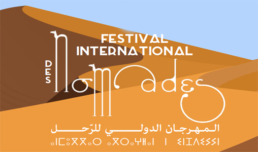 Nouvelle édition du Festival international des nomades à M'hamid El Ghizlane