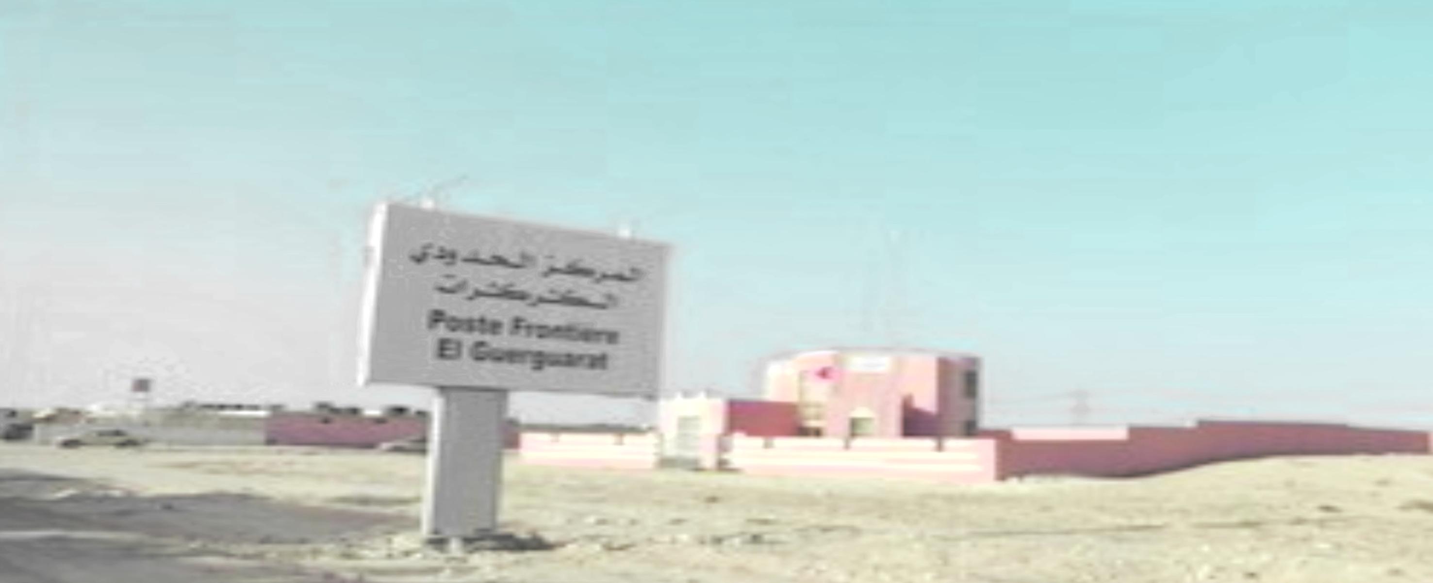 Les FAR en état d'alerte à la frontière avec la Mauritanie