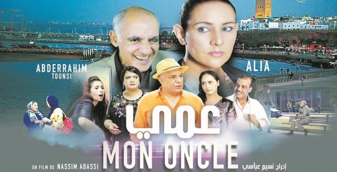 Le nouveau film de Nassim Abassi en avant-première à Casablanca