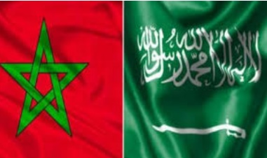 Conseil d'affaires maroco-saoudien