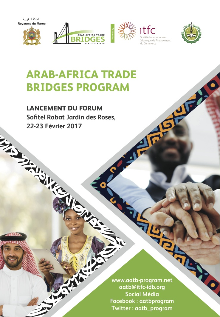 Rabat accueille le Forum de lancement du programme Arab-Africa Trade Bridges