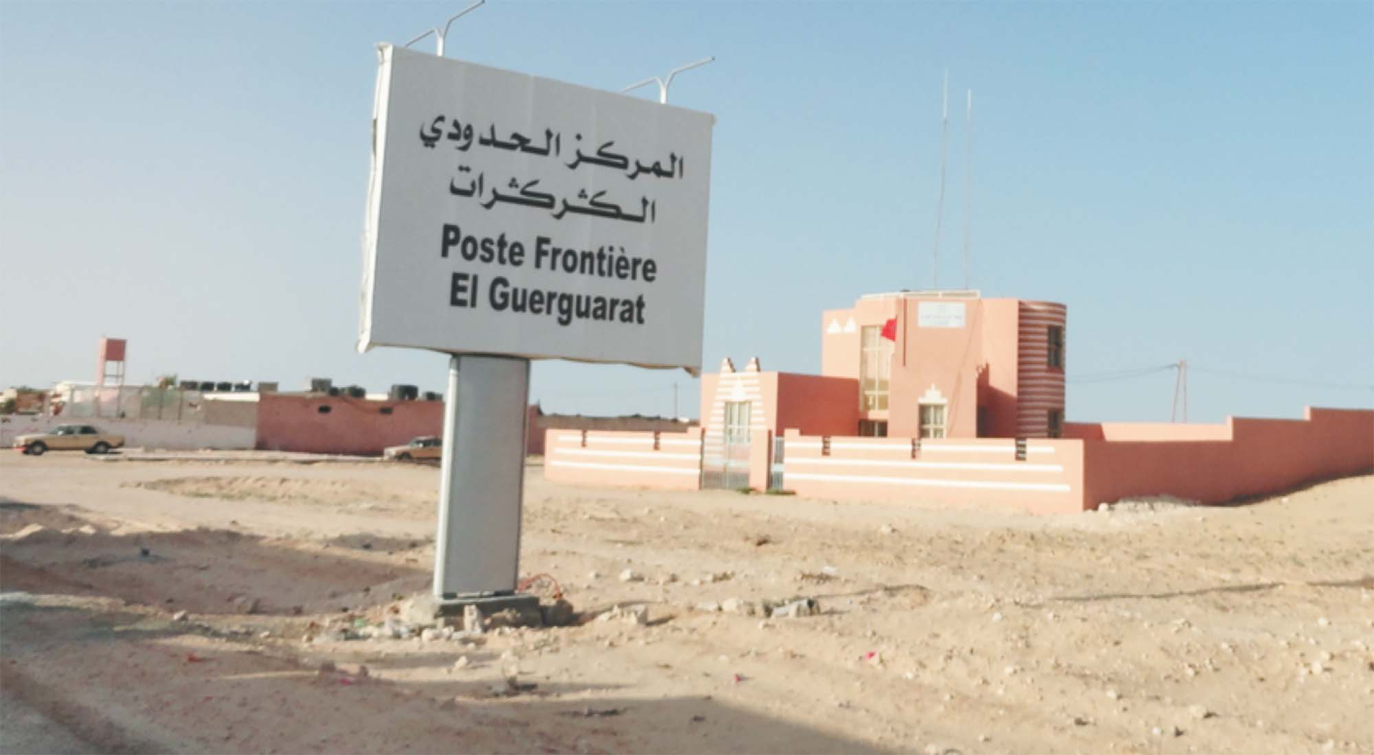 Le Maroc se retire  unilatéralement de Guergarate