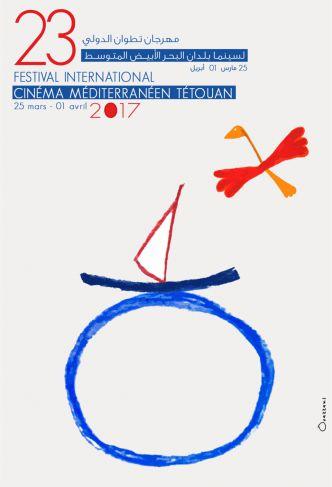"""""""Les frontières dans le cinéma méditerranéen"""" au cœur d'un colloque à Tétouan"""