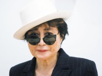 Yoko Ono entre  la vie et la mort