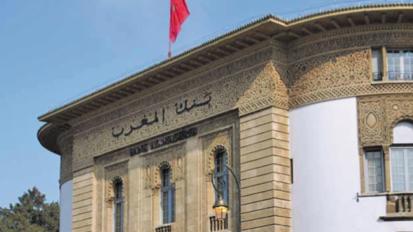 Hausse des réserves internationales du Maroc