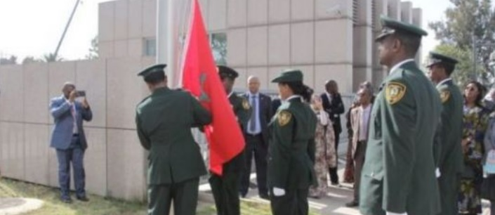 Le drapeau marocain hissé au siège de l'UA