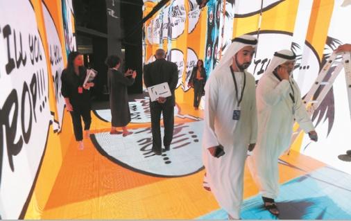 Ouverture à Dubaï de la plus grande exposition d'art du Moyen-Orient