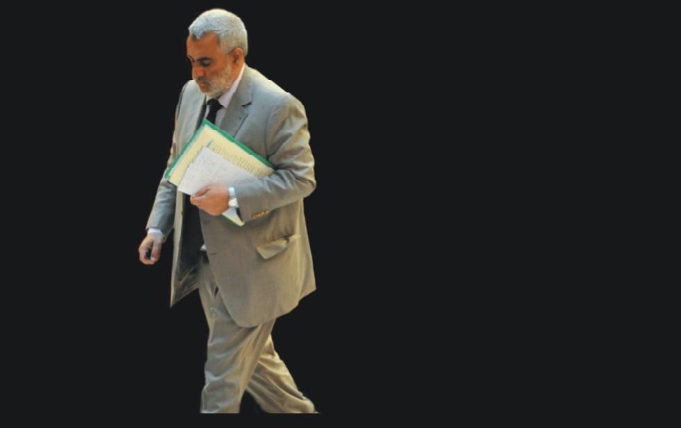 Ce sera sans lui ! S.M le Roi décharge  Benkirane en attendant  la désignation  d'un nouveau chef  de gouvernement