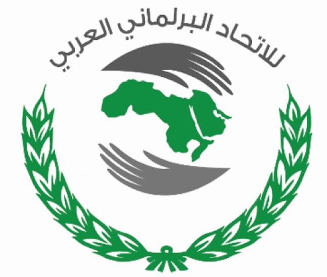 Réunion de l'Union parlementaire arabe à Rabat