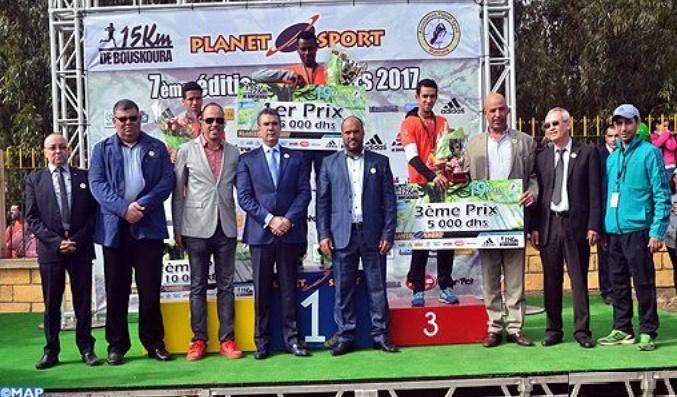 Haven Hailu pulvérise un nouveau record de la course internationale de Bouskoura