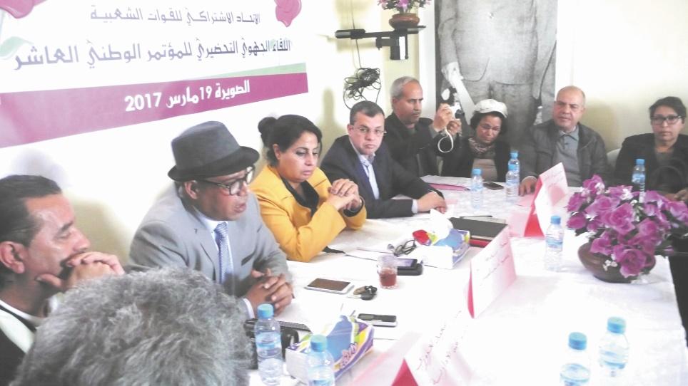 Forum régional de l'USFP à Essaouira