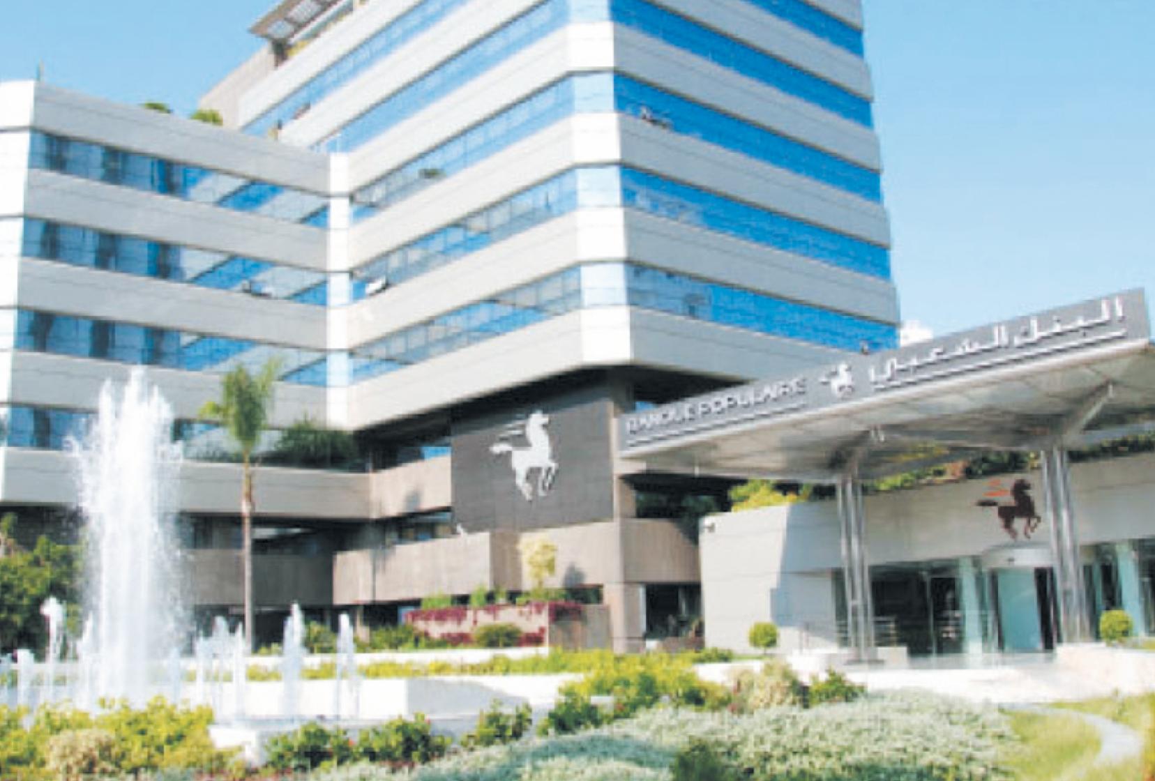 Le Groupe BCP capte un tiers de l'épargne nationale additionnelle des particuliers locaux